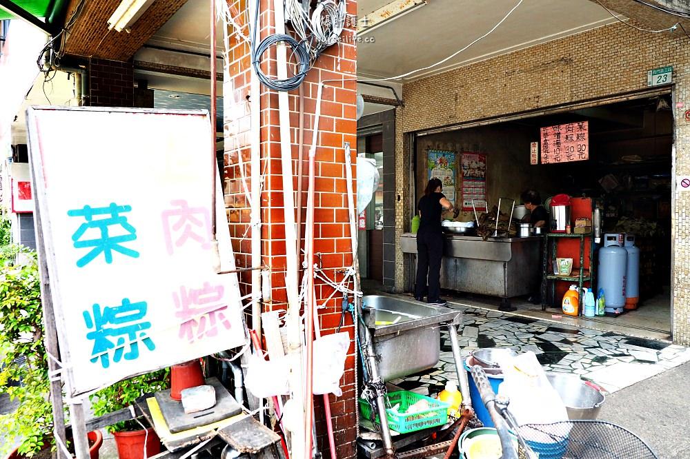 台南、北區 老店肉粽菜粽.凌晨開賣的人氣店 - nurseilife.cc