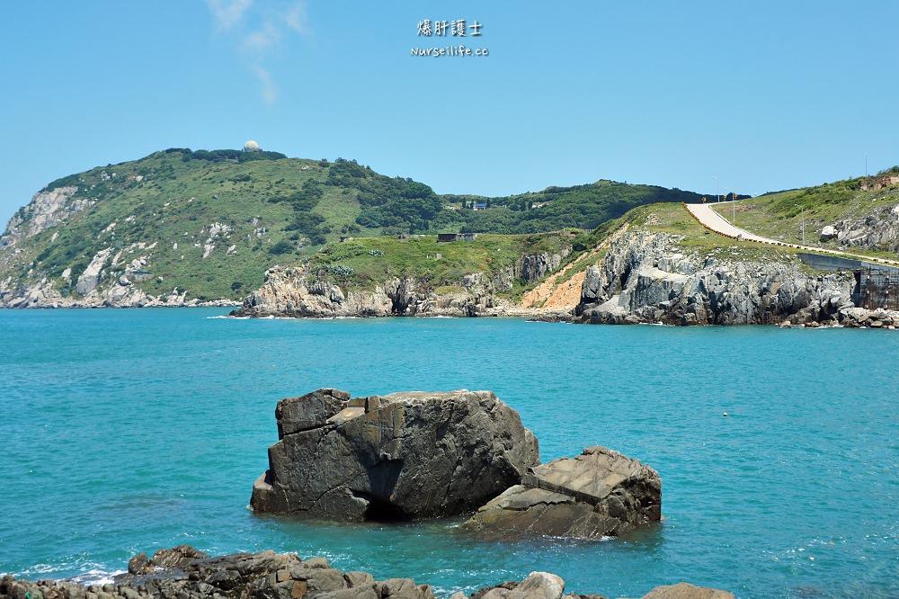 馬祖.東引|離島中的離島.希臘般湛藍海水讓人忘憂 - nurseilife.cc