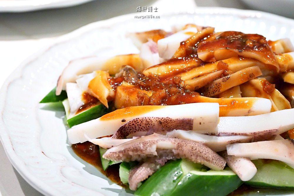 馬祖、東引|野生烏魚子荇菜廚房.馬祖味的無菜單料理 - nurseilife.cc
