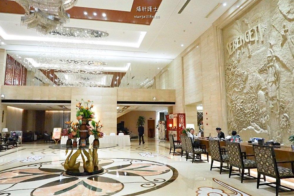 中國、四川|成都住宿.賽侖吉地大酒店 - nurseilife.cc