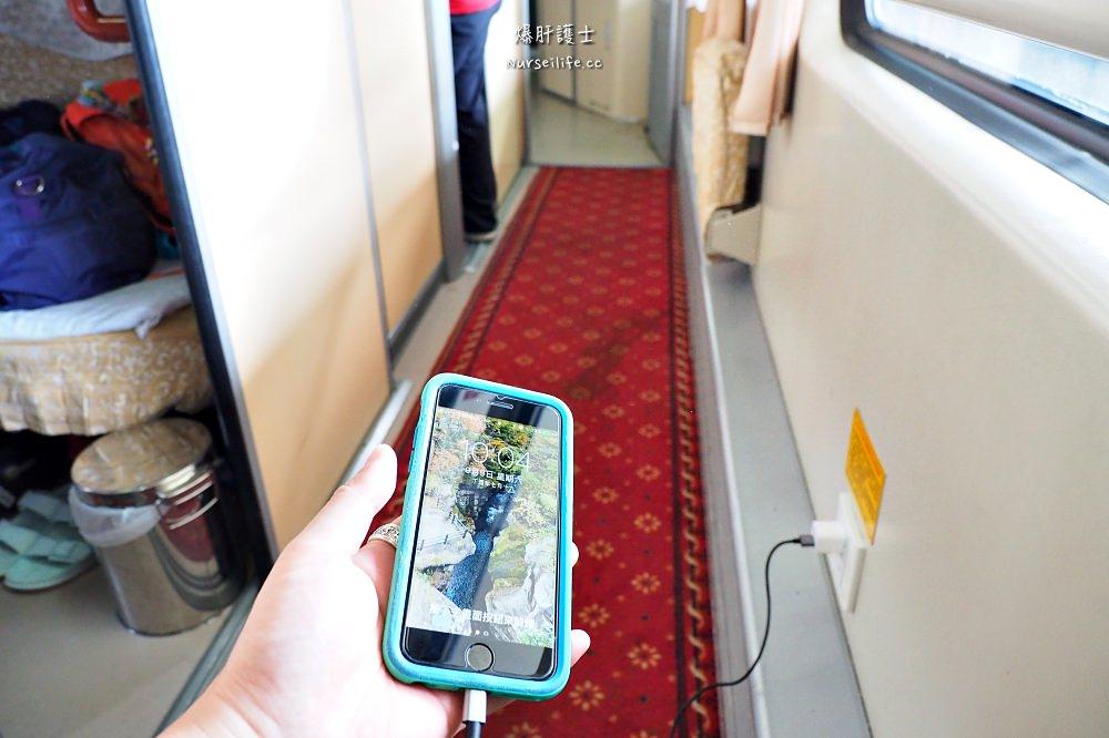中國、西藏 青藏鐵路無疑是趟心靈洗滌之旅 - nurseilife.cc