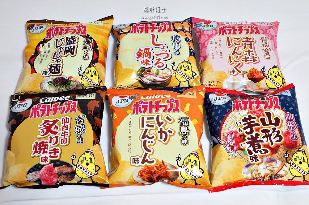 Calbee日本47都道府限定洋芋片–東北版 - nurseilife.cc