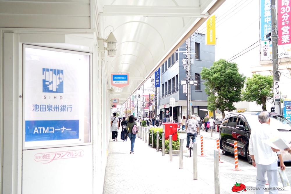 日本、大阪 日清泡麵博物館.泡麵自己做創意有新意 - nurseilife.cc
