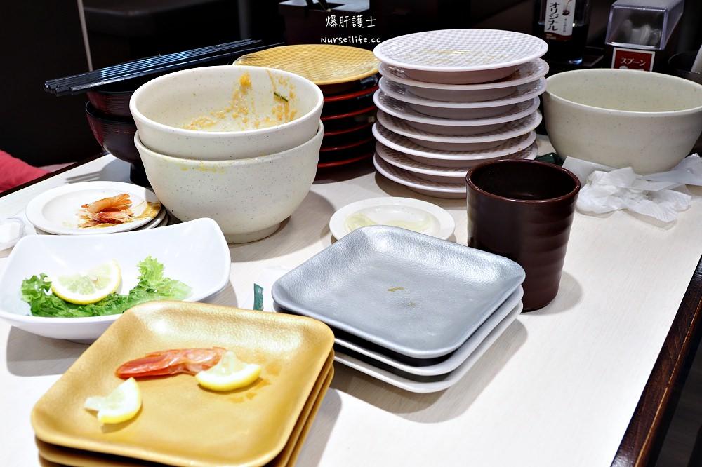 北海道|魚米壽司.現點現送的平價迴轉壽司 - nurseilife.cc