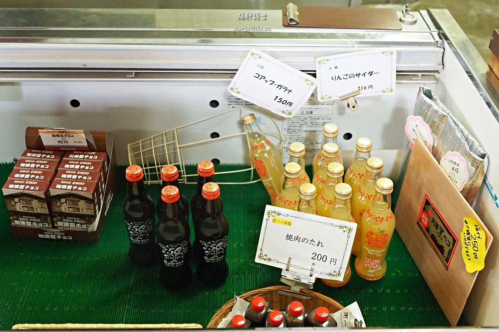 北海道、七飯町|黑べこ.大沼黑毛和牛定食超級划算 - nurseilife.cc