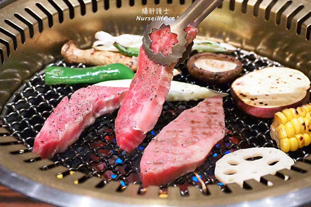 京都、福知山 燒肉丸善.當地人氣最高的一頭牛燒肉店 - nurseilife.cc
