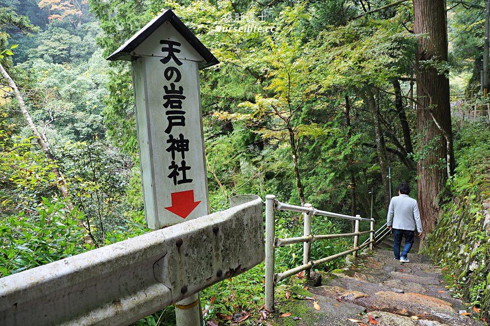 京都、福知山 當地人推薦的能量景點.元伊勢內宮、世界第一的巧克力 - nurseilife.cc