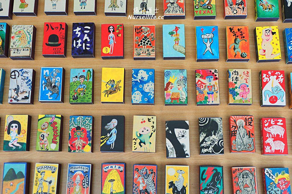 京都、福知山|裏京都、海京都.不一樣的京都 - nurseilife.cc