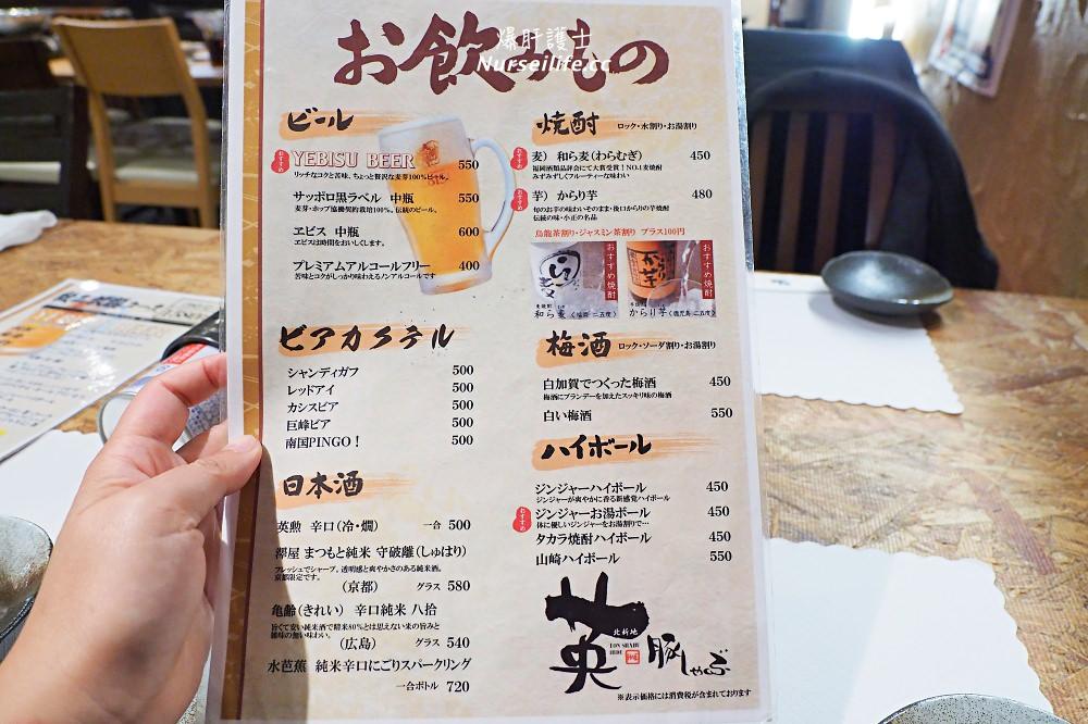 京都|豬肉涮涮鍋吃到飽.豚しゃぶ英京都四条烏丸店 - nurseilife.cc