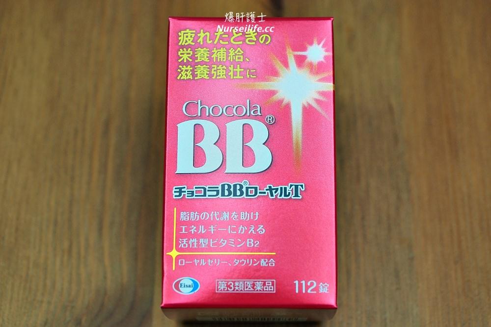 日本人推薦吃的美容藥妝 - nurseilife.cc