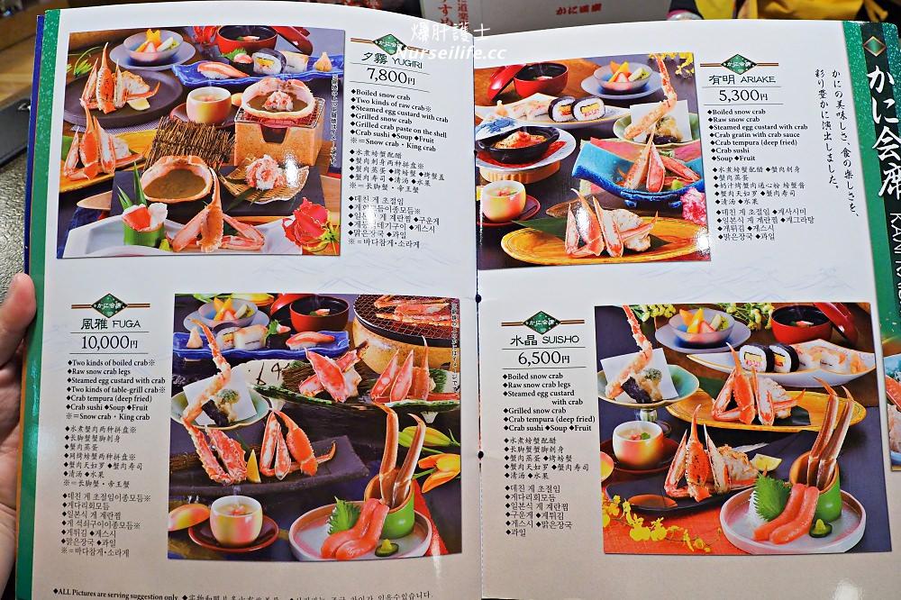 大阪 螃蟹道樂 道頓堀本店 - nurseilife.cc