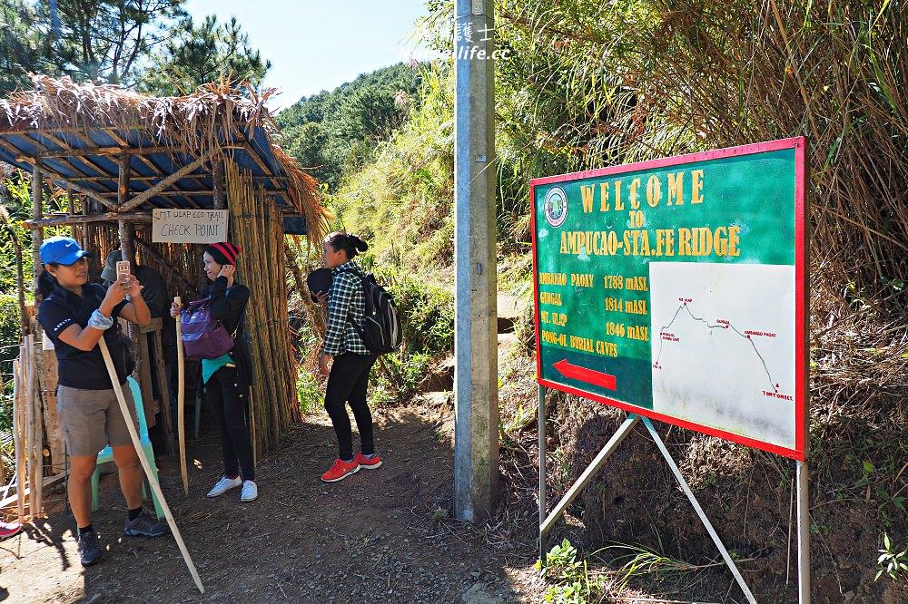 菲律賓、碧瑤|Mt. Ulap.沒死剩半條命的健行 - nurseilife.cc