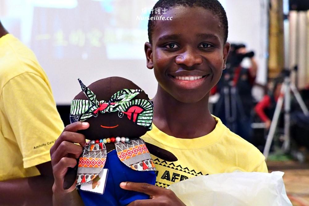 2017年ACC感恩餐會.給非洲孩子一個家 圓一個讀書的夢 - nurseilife.cc