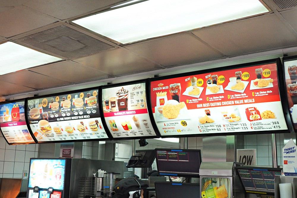 菲律賓的麥當勞和台灣一樣嗎?What's different from Philippines and Taiwan of  McDonald's products? - nurseilife.cc