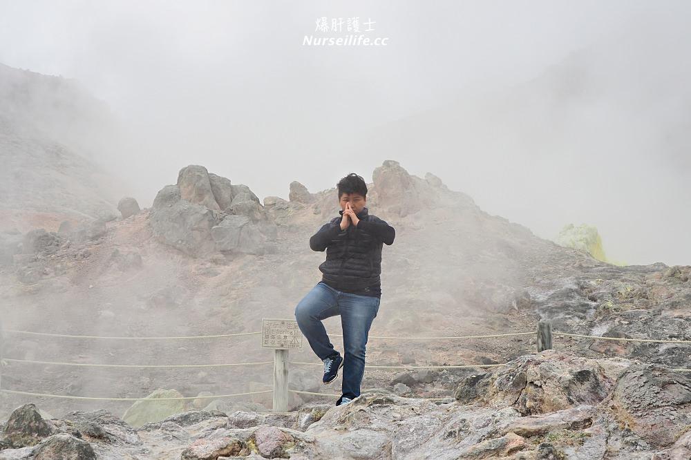 北海道 硫磺山.漫步在失色的仙境 - nurseilife.cc