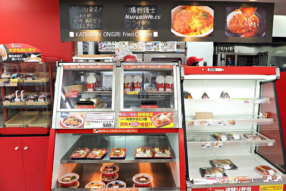 北海道|Seicomart.北海道旅遊不能錯過的便利商店 - nurseilife.cc
