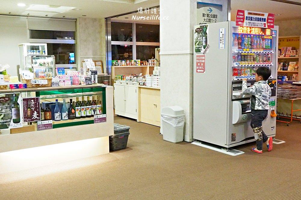 北海道|昆布川溫泉幽泉閣.泡湯還可兼買菜 - nurseilife.cc