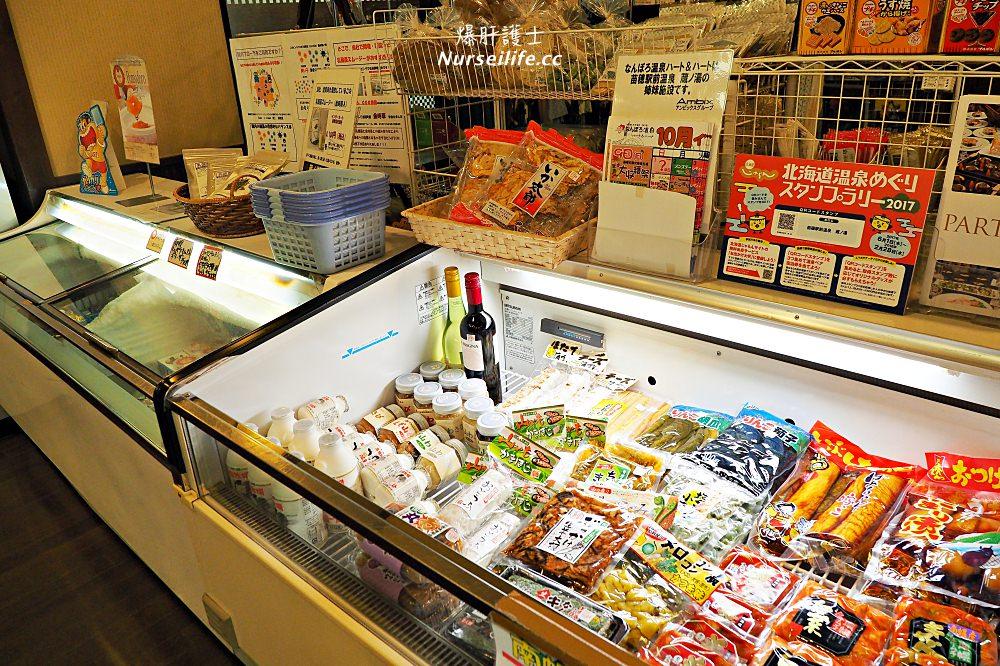 北海道 苗穂駅前温泉 蔵ノ湯.便宜的溫泉是有代價的 - nurseilife.cc