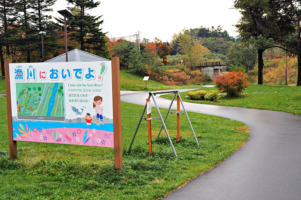 北海道|道之駅 花ロードえにわ.這裡絕對是休息站的天堂 - nurseilife.cc