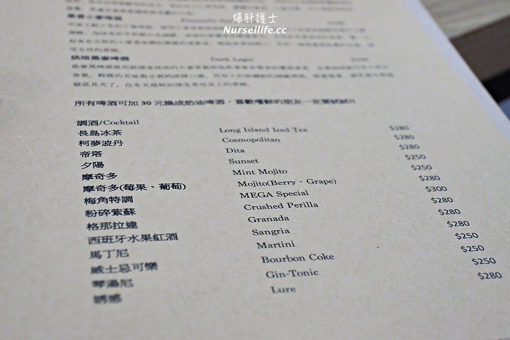 梅角MEGA|內湖早午餐與餐酒館.得獎鼎麥生啤酒鮮品味 - nurseilife.cc