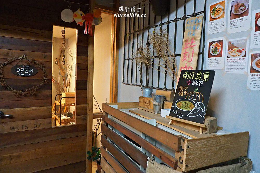 此刻咖啡Current Café.松山小巨蛋巷弄的溫暖咖啡館 - nurseilife.cc