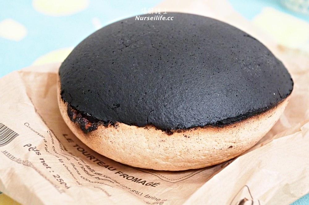 Tourteau Fromage.看到必買的法國北方黑蛋糕 - nurseilife.cc