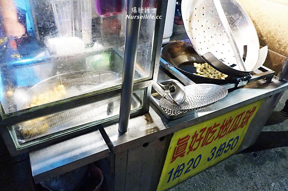 南勢角、興南夜市|古早味米粉湯、真好吃地瓜球、老阿嬤雞蛋糕 - nurseilife.cc