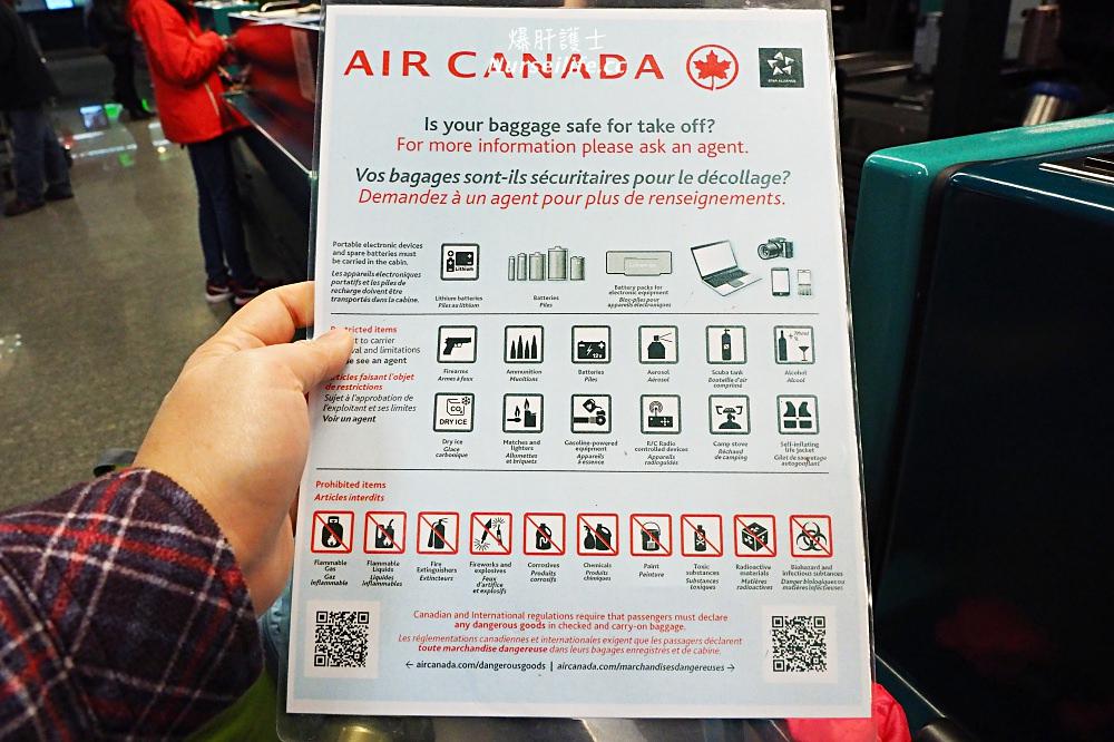 辦理登機手續到上飛機前應該注意的10件事 - nurseilife.cc
