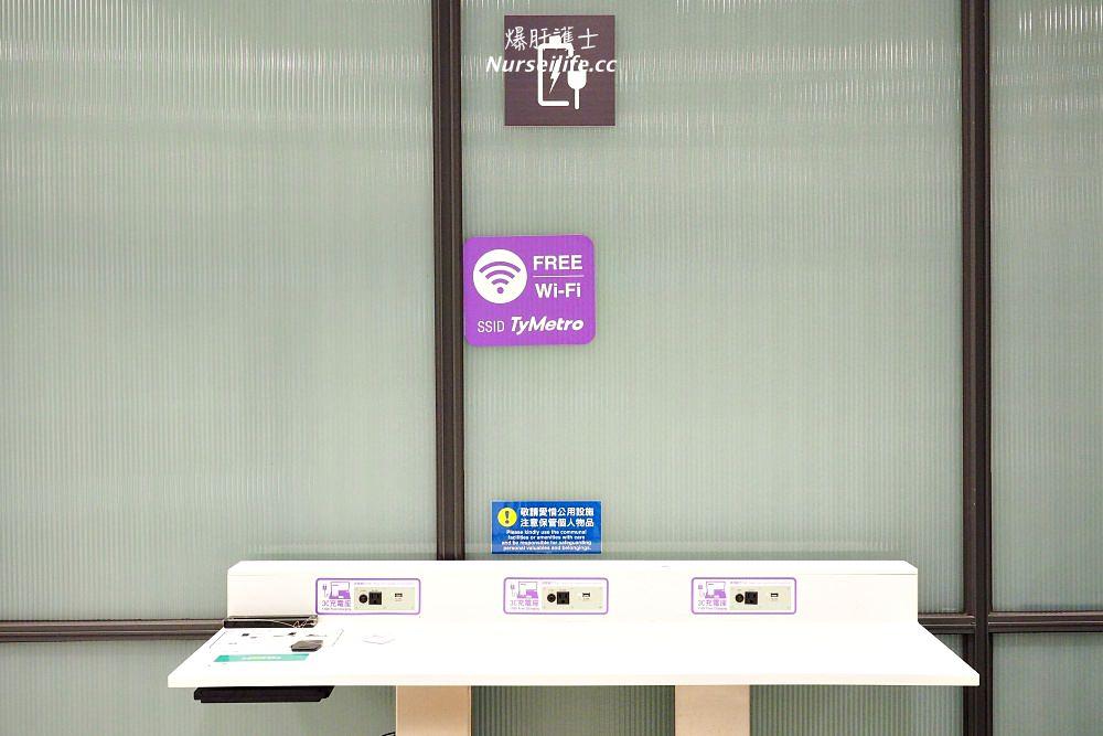 桃園機場捷運快線初體驗.台灣也有不輸國外的機場捷運 - nurseilife.cc