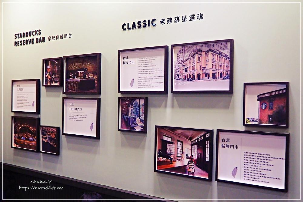 台北華山1914文創園區–星巴克幸福島咖啡特展 - nurseilife.cc
