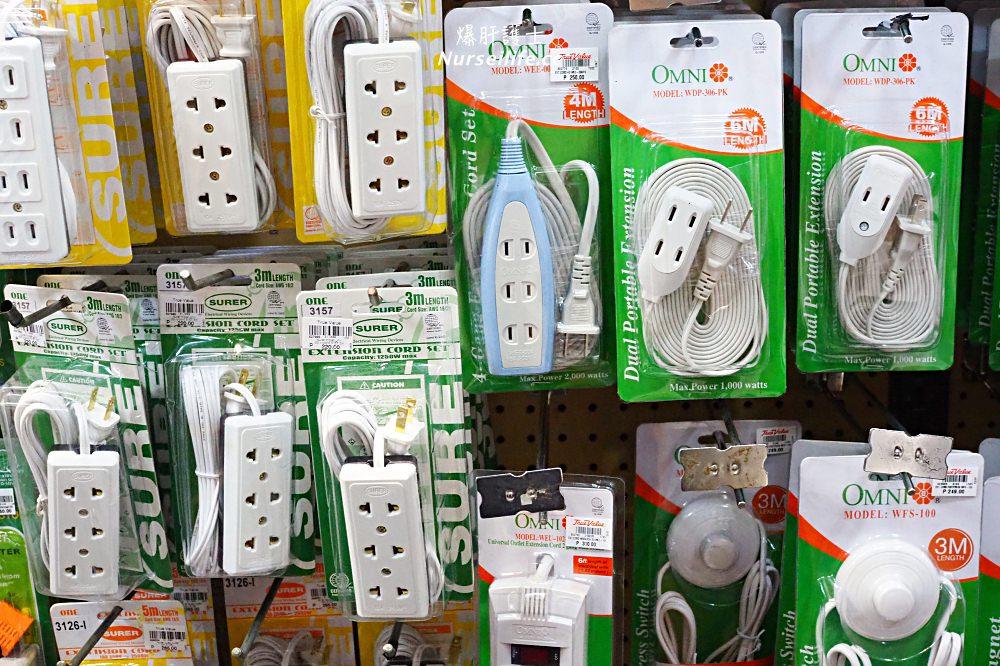 菲律賓電壓是多少?台灣帶去的吹風機能用嗎? - nurseilife.cc