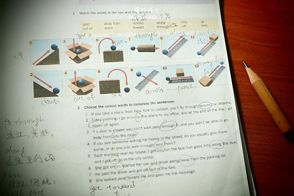 宿霧TARGET語言學校.為自己訂製一份最佳的學習目標 - nurseilife.cc
