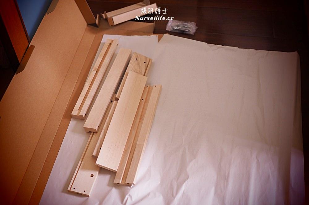 IKEA宜家家居線上購物.輕鬆佈置居家好生活 - nurseilife.cc