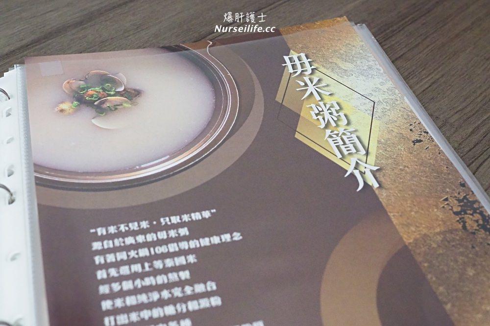 台北、士林|粵式豬肚煲鍋.天母中山北路六段的大補湯 - nurseilife.cc