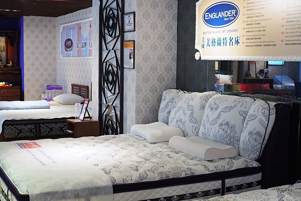 要買美國原裝席夢思SIMMONS就到床的世界! - nurseilife.cc