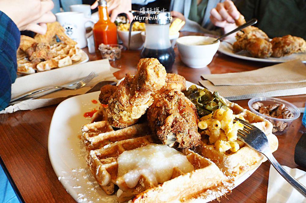 北卡Dame's Chicken & Waffles 美國南方味的炸雞鬆餅 - nurseilife.cc