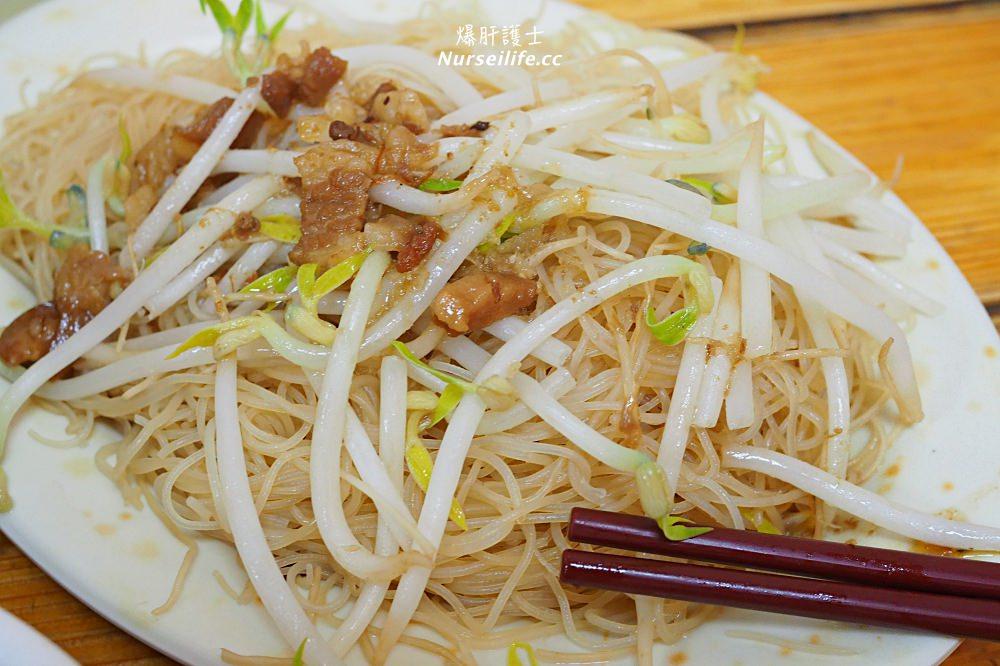 皇鼎油飯.天母的人氣油飯 - nurseilife.cc