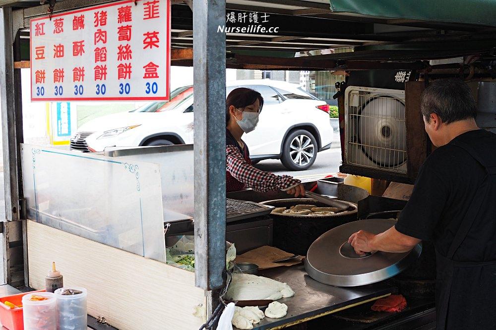 天母下午茶|一開賣就排隊的德東忠義街口蔥油餅(小貨車蔥油餅) - nurseilife.cc