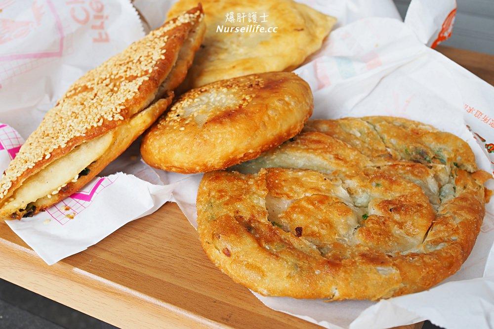 天母下午茶 一開賣就排隊的德東忠義街口蔥油餅(小貨車蔥油餅) - nurseilife.cc