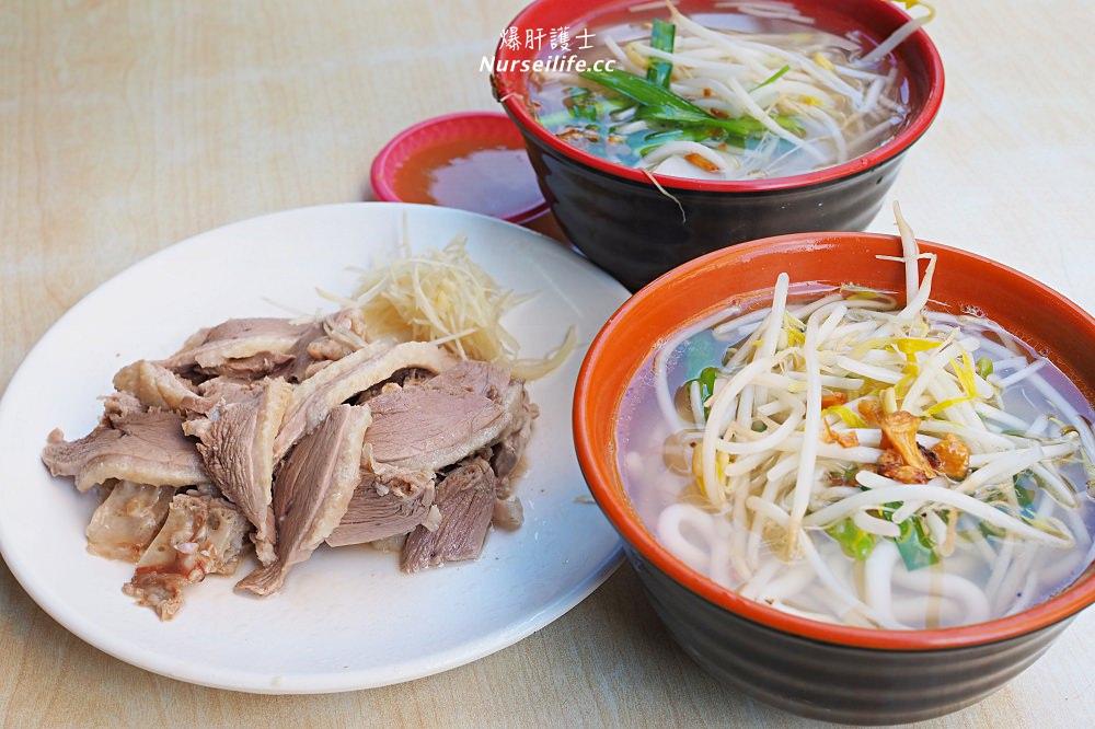 清河鵝肉|天母巷弄的另類中式早午餐 - nurseilife.cc