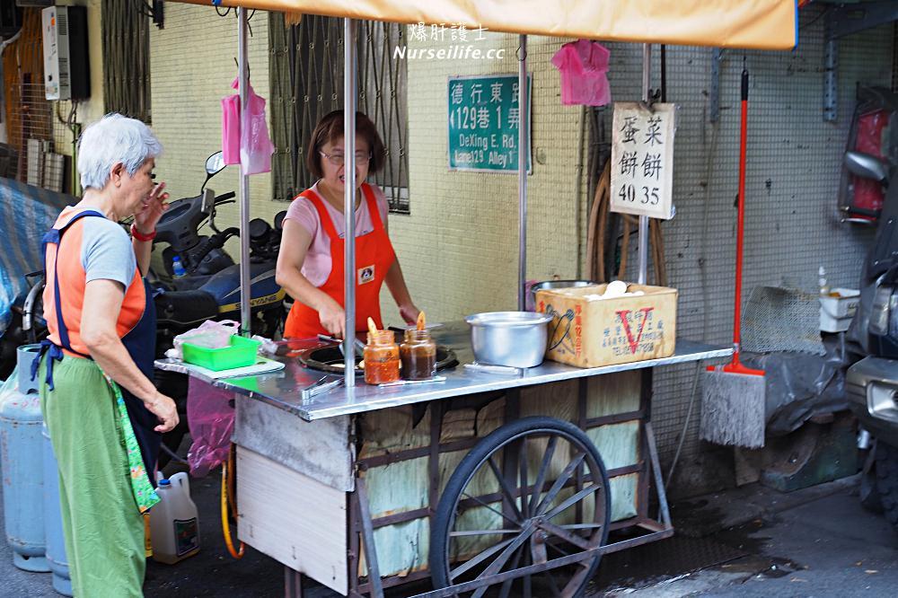 天母早餐|藏身巷弄的40年無名古早味菜餅、蛋餅 - nurseilife.cc
