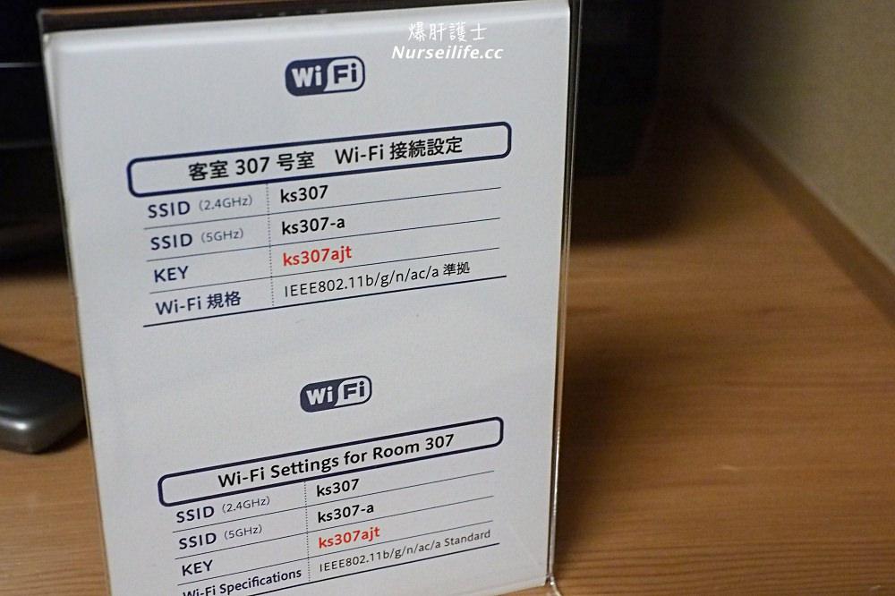 花卷溫泉佳松園.提供免費接送與旅遊行程的優質住宿 - nurseilife.cc