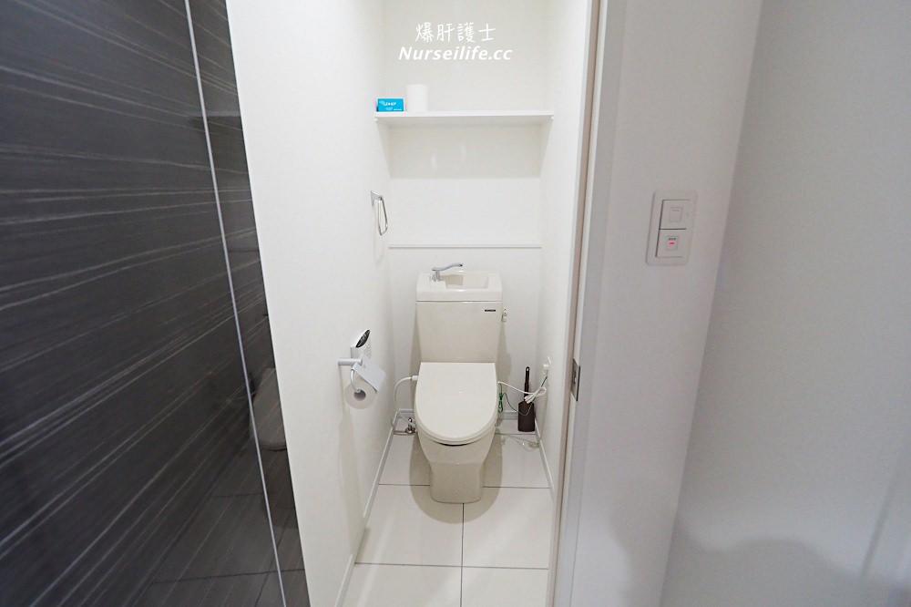 大阪住宿|川House花園町旅行主題公寓.提供廚房洗衣機的寬敞雙人房 - nurseilife.cc