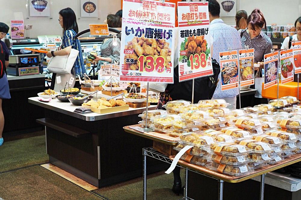 大阪|cook deli gozen 御膳.自助旅行不能錯過的超值便當店 - nurseilife.cc