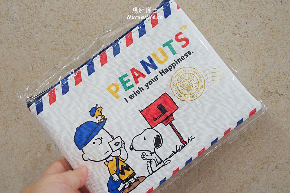 日本郵局史努比(Snoopy)限定商品 - nurseilife.cc