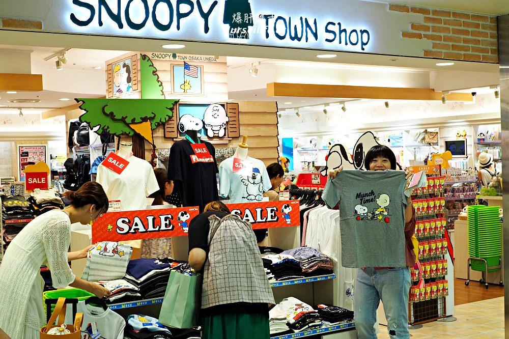 大阪|阪急三番街Kiddy Land.龍貓、Snoopy、哆啦A夢、寶可夢都在這 - nurseilife.cc
