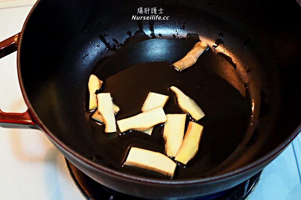 鑄鐵鍋料理:滷豆腐、滷豆乾 - nurseilife.cc