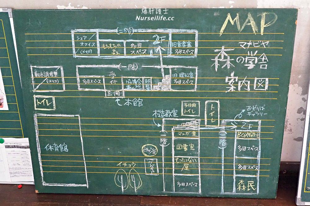 京都深度之旅–森之京都:體驗懷舊與自然共存的京都風情 - nurseilife.cc