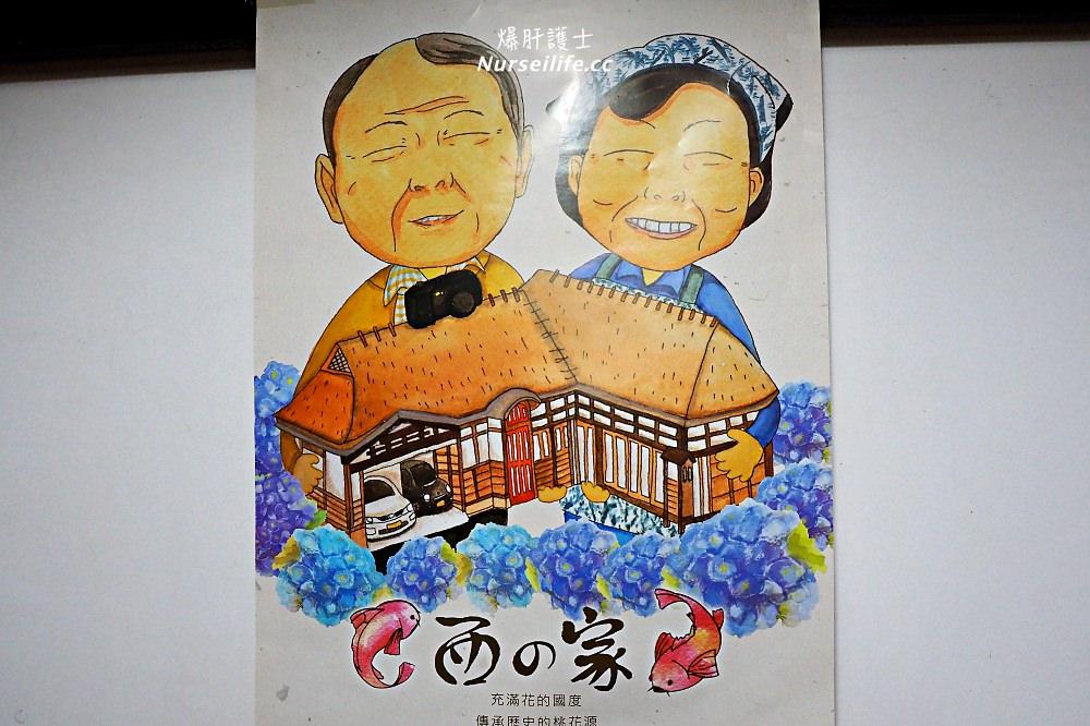 慢遊秋田角館住百年茅草屋農家民宿 - nurseilife.cc