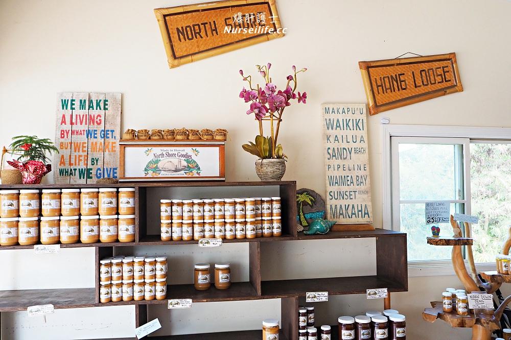 夏威夷檀香山必買的北岸椰子花生醬 North Shore Goodies Coconut Peanut Butter - nurseilife.cc